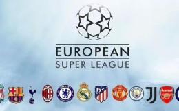 这事没完!曝欧足联、国际足联可能将与欧超对簿公堂