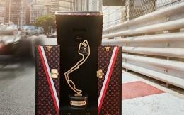 LV宣布与摩纳哥汽联达成合作协议,为F1摩纳哥站奖杯提供旅行箱