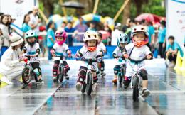 万达体育与快手达成合作 共推儿童滑步车赛事普及