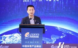 久事体育杨亦斌:新的F1合同正在洽谈