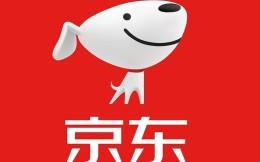 京东云计算成立智能城市科技公司 经营范围含游戏开发