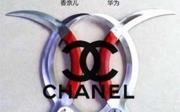 贵州武协回应起诉香奈儿传闻:不知此事,大家可能被忽悠了
