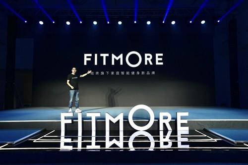 咕咚发布家庭智能运动健身新品牌FITMORE以及智能健身镜