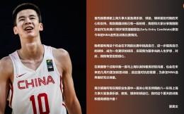 尊重球员选择!上海大鲨鱼力挺郭昊文参加NBA选秀