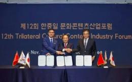首届中日韩电竞大赛落地首尔,电竞国家队剑指2022杭州亚运会