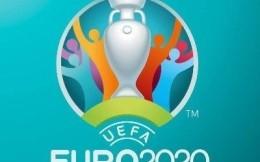 欧足联官方:欧洲杯参赛24队均已提交正式大名单