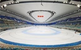 北京市11个冬奥场馆通过绿色建筑认证