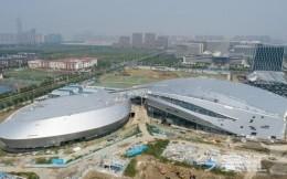 苏州湾体育中心将于6月20日试运营