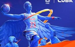 广东工业大学因为疫情原因放弃参加CUBA八强赛