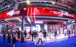 京东618大促期间体育服务成交额同增14倍