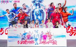 """從""""看""""到""""玩"""",誰將改變歐洲杯觀賽體驗?"""