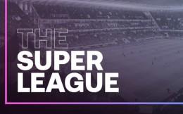 大戏继续上演!瑞士法庭禁止国际足联和欧足联处罚欧超俱乐部