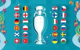 渡劫453天,2020歐洲杯來了!