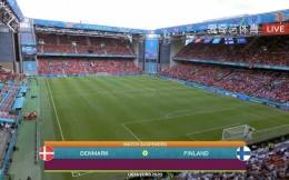 欧洲杯赛场埃里克森突发心脏问题 丹麦对芬兰赛事腰斩