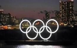 六个新国际单项体育组织或将获得国际奥委会正式认证