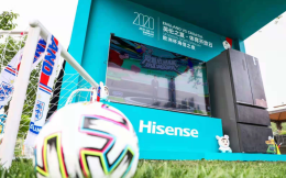海信联合英国大使馆打造欧洲杯U7观赛夜