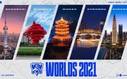 上海、青岛、武汉、成都、深圳!拳头游戏公布S11举办城市