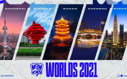 落地上海、青岛、武汉、成都、深圳5城!英雄联盟S11要办最盛大电竞赛