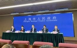 上海提出:到2025年經常體育鍛煉人口占比超45%,體質達標率不低于96%