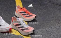 寸步不讓——阿迪達斯ADIZERO系列推出多款新跑鞋,期待締造下一個速度紀錄