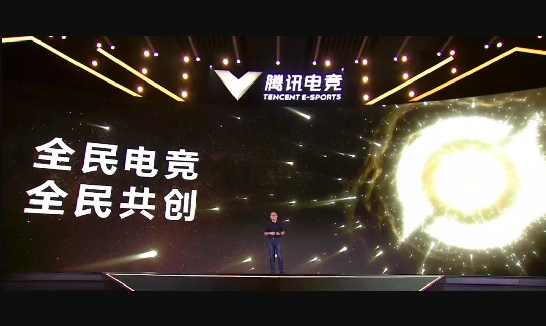 """世冠賽6城巡回、主場增至8城,KPL全民電競""""擴圈"""""""