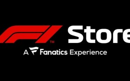 F1与Fanatics宣布续签多年合作协议