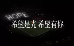 奧林匹克日阿里巴巴發布奧運主題廣告,開啟奧運營銷