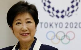 東京奧運會開幕倒計時30天之際,東京都知事勞累過度暫停公務