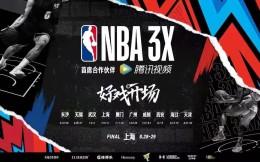 """NBA 3X三人篮球挑战赛无锡站圆满结束!""""飞翔兄弟""""夺得无锡站冠军"""