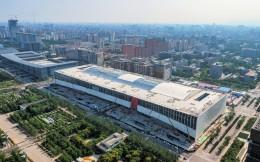 北京2022年冬奥会主媒体中心完工