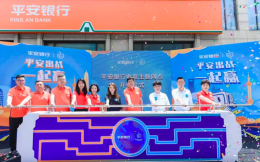 首家电竞主题银行门店开业!哔哩哔哩电竞×平安银行玩出新高度