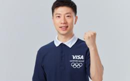 "Visa揭晓东京奥运会""Visa之队""阵容,共102名运动员入选"