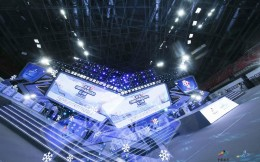 许魏洲薇娅诺言助阵!首届中国数字冰雪运动会总决赛圆满收官
