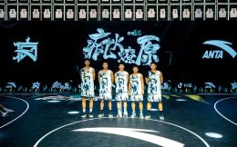 """安踏""""要疯5.0""""总决赛在沪收官 掀开中国草根篮球新篇章"""