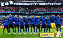 罗聊体育第49期:彪马球队夺得欧洲杯冠军,丹麦球衣更有童话色彩!