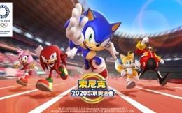 东京奥运会官方手游上线首日登顶App Store免费榜