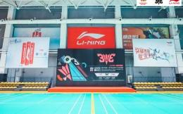 2021道达尔能源•李宁李永波杯3V3羽毛球赛 哈尔滨首站扬帆出发