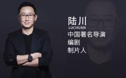 陆川任杭州亚运会开幕式总导演,谭盾任音乐总监