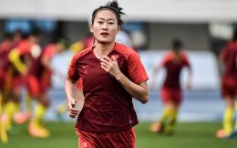 曝女足队长吴海燕因伤无缘奥运首战巴西