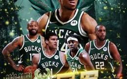 时隔50年再夺冠!雄鹿4-2击败太阳加冕NBA总冠军