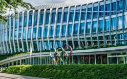 出席东京奥运开幕式的相关人士约为950人