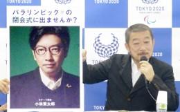 被批参与模仿制作犹太人大屠杀视频,东京奥运会开闭幕式导演被辞退