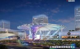 专访EDG总经理潘逸斌:深度参与150亿项目 打造上海国际新文创电竞中心