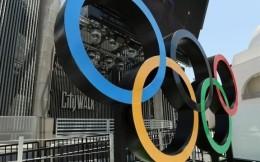 出席东京奥运开幕式人数约950人
