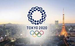 奥运早餐7.23|2020东京奥运会今日19点开幕 朱婷赵帅任中国代表团旗手