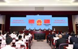 东京奥运开幕式中国奥运代表团改为第108位出场
