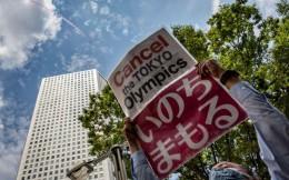 """东京奥运会开幕在即,日本民众依旧要求""""取消奥运"""""""