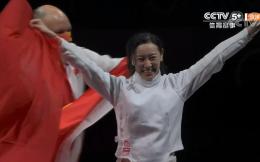 中国第三金!山东美女剑客孙一文获东京奥运女子个人重剑金牌
