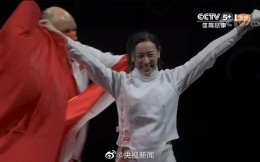奥运早餐7.25|中国3金1铜领跑首日奖牌榜 中国女排开启卫冕之路