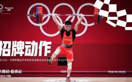 李发彬、侯志慧、杨倩......背后故事展现奥运冠军最真实一面